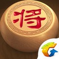 天天象棋(原QQ中國象棋)