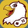 游戏鹰app