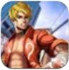 街霸格斗-拳王之王