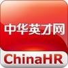中華英才網客戶端