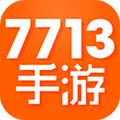 7713游戏盒