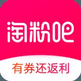 淘粉吧11.31最新版手机APP免费下载