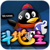 QQ斗地主手机版 Java
