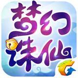 梦幻诛仙1.9.2最新版手机游戏免费下载