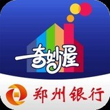 郑州银行8.5最新版手机APP免费下载