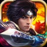 极无双8.60.1最新版手机游戏免费下载