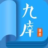 九库阅读6.9.5最新版手机APP免费下载