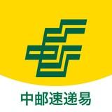 中邮速递易5.8.7最新版手机APP免费下载