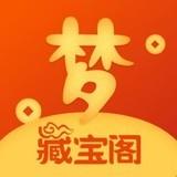 梦幻西游藏宝阁 3.1.4