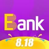 光大银行手机银行 4.1.4