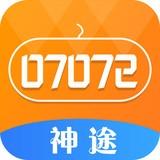 07072神途1.2019.12.12最新版手机游戏免费下载