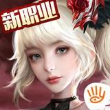 天使纪元 2.6.4