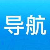 悠悠导航 5.3.8