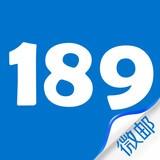189邮箱7.9.0最新版手机APP免费下载