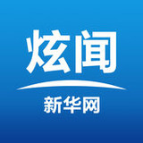 新华炫闻 6.5.3
