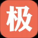 极品时刻表9.1.0最新版手机APP免费下载