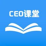 CEO课堂 1.2.2
