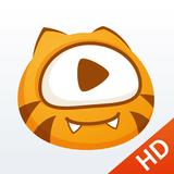 虎牙直播HD 4.2