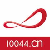 海航通信5.2.2最新版手机APP免费下载