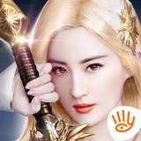 天使纪元1.2099最新版手机游戏免费下载
