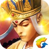 横扫西游2.11.077最新版手机游戏免费下载