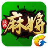 腾讯欢乐麻将全集7.5.73最新版手机游戏免费下载