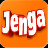 层层叠Jenga1.832最新版手机游戏免费下载