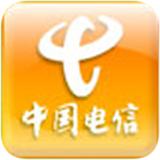 电信营业厅7.7.0最新版手机APP免费下载