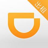 滴滴出行5.3.17最新版手机APP免费下载