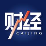 财经杂志6.3.0最新版手机APP免费下载
