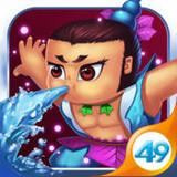 葫芦娃手游4.4.0最新版手机游戏免费下载