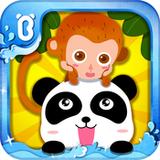 动物乐园9.41.10.00最新版手机游戏免费下载