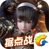 九龙战1.8.10.26最新版手机游戏免费下载