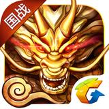 六龙争霸3D1.1.56最新版手机游戏免费下载