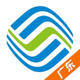广东移动手机营业厅7.0.3最新版手机APP免费下载
