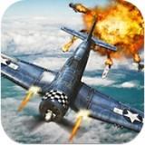 致命空袭1.5.1最新版手机游戏免费下载