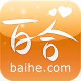百合婚恋10.14.0最新版手机APP免费下载