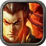 新三国争霸1.54.1224最新版手机游戏免费下载