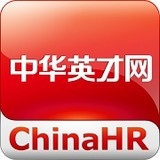 中华英才网8.20.1最新版手机APP免费下载