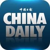 中国日报7.4.3最新版手机APP免费下载