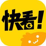 快看漫画5.59.1最新版手机APP免费下载