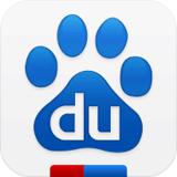 手机百度11.19.5.10最新版手机APP免费下载