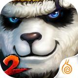 太极熊猫21.5.1最新版手机游戏免费下载