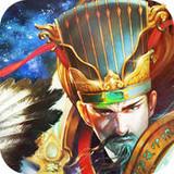攻城掠地4.9.0最新版手机游戏免费下载