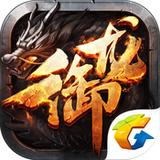御龙在天1.266.0.1最新版手机游戏免费下载
