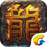 热血传奇1.4.61.7589最新版手机游戏免费下载