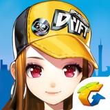 QQ飞车 1.8.1