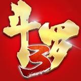 斗罗大陆32.9.0最新版手机游戏免费下载