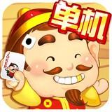 单机斗地主10.2.26.3最新版手机游戏免费下载