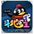 QQ斗地主手机版截图